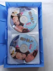 电视连续剧VCD,[人鱼小姐],张瑞希,金成泽主演