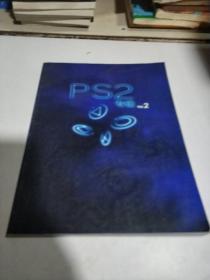 PS2专辑Vol.2(无光盘)