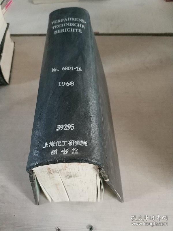 VERFAHRENS TECHNISCHE BERICHTE.Nr.6801-16.1968(程序技术报告 )(德文)