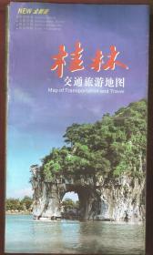 桂林交通旅游地图(桂林市中心城区图)