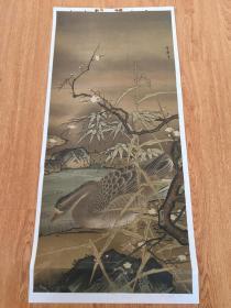 【日本名画印刷品20】民国印刷《水边小景》折叠大幅77.5X35.5厘米,日本画圣【雪舟等杨】作品