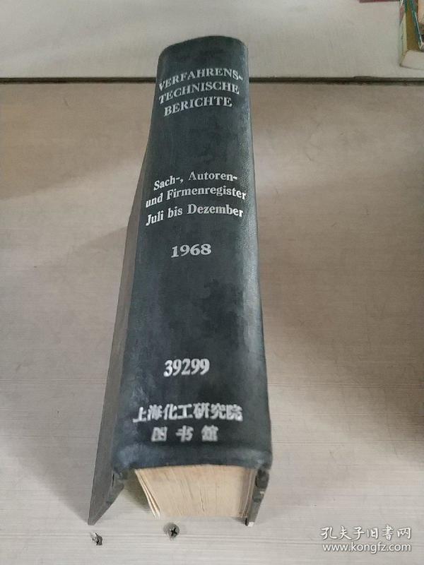 VERFAHRENS TECHNISCHE BERICHTE.1968(程序技术报告 )(德文)