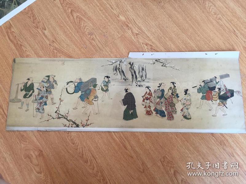 【日本名画印刷品21】民国印刷《江户市井人物》折叠大幅75.5*26.5厘米,作者不详