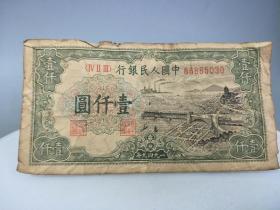 一版一千元老纸币