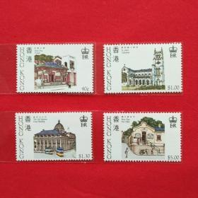 香港邮票HS30香港历史建筑物邮政局旧高/法/院大教堂洪圣古庙邮票收藏珍藏集邮