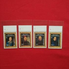 香港邮票HS36十九世纪香港画家男画家女画家人像收藏珍藏集邮