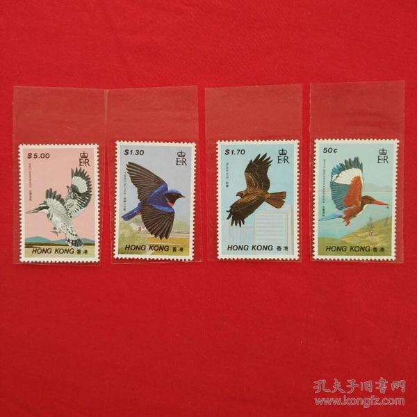 香港邮票HS41香港鸟类邮票白胸鱼郎棕腹大仙鹤麻鹰斑点鱼郎邮票收藏珍藏集邮