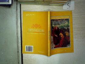 Tibetan religions((S1)