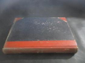 学习 1954年第1-12期 精装合订本 馆藏