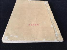 日本无题医家汉方抄本1册,喘促、泄泻、湿毒、痢毒、产后血虚等汉方,山药汤方补血汤等内容