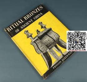 1945年英文原版《中国青铜器》多位收藏名家藏品