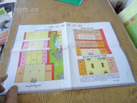 雕花楼导游图 90年代 8开 雕花楼底层、二楼平面图 东山游览图 吴县市重点文物景点分布图(共26处)