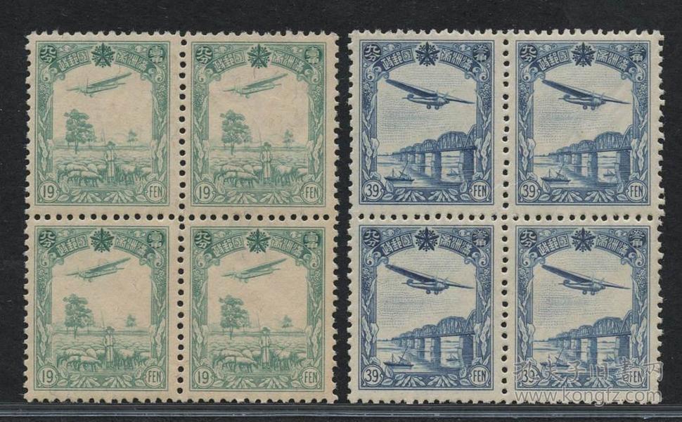 满航2  第二版航空邮票(四方联)