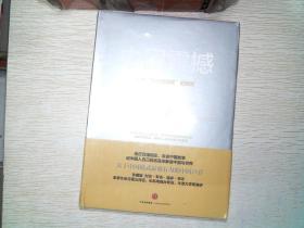 """中国震撼:一个""""文明型国家""""的崛起(珍藏版)"""
