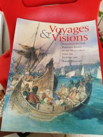 voyages   visions(12开品如图) 具体请看图
