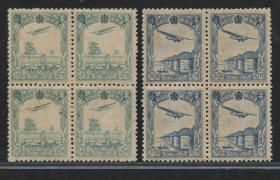 满航1 第一版航空邮票(四方联)