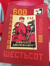 俄文书(8开)品佳如图   具体 请看图片