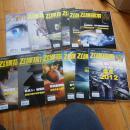 飞碟探索UFO发现2013年A1-12期(12期合售)