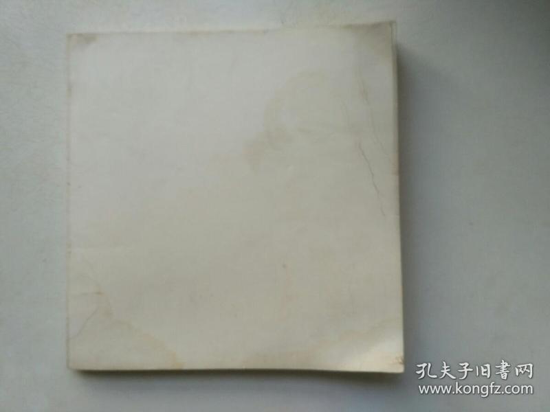 罕见12开油画《红色娘子军》。(画册)。低价出售。