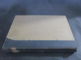 学习 1950年10月-1951年3月 第三卷 1-12期 精装合订本 馆藏