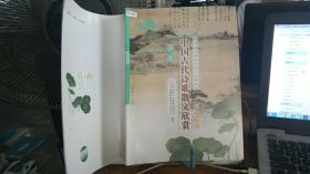 9787107210976 普通高中课程标准实验教科书语文选修:中国古代诗歌散文欣赏读本