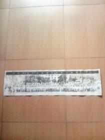 开封市靑年企业家协会成立留念(长78公分.高20公分)