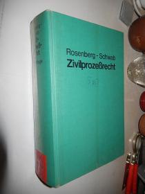 Rosenberg-Schwab Zivilprozessrecht 14.Auflage 德文原版精装 馆藏书