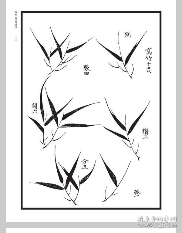 二下册教案美术年级江西美术出版社晚上范困初中生图片