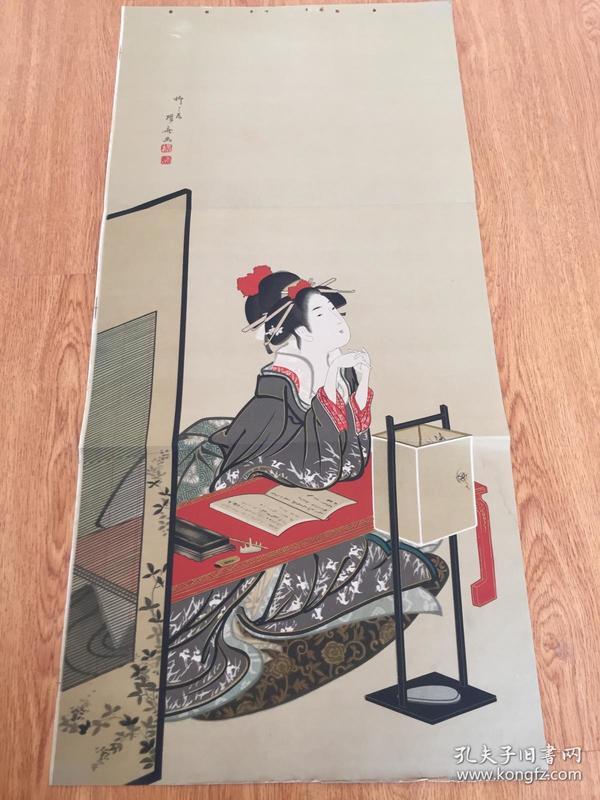 【日本名画印刷品22】民国印刷《浮世绘美人图》折叠大幅74.5*35.6厘米,作者见图