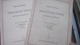 【2305 SPANISCHE TANZE沙拉萨蒂西班牙舞曲作品22第2号  4266 小提琴、钢琴
