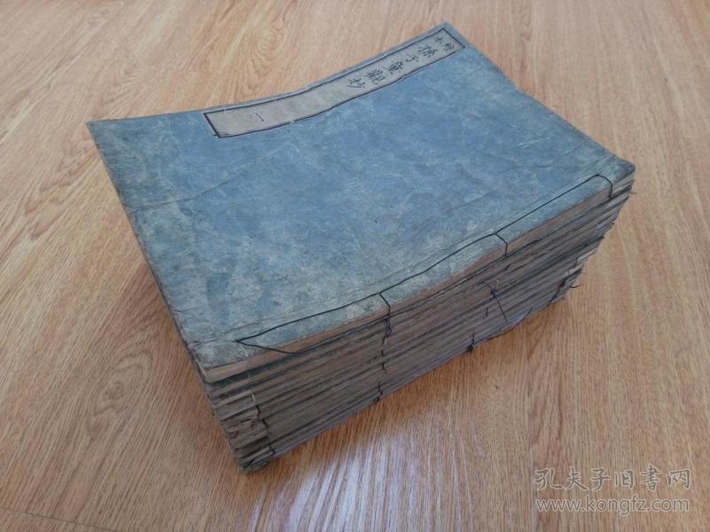 庆应元年(1865年)和刻《绘本 孙子童观抄》14册全,绘本演绎孙子兵法童观本,精美版画很多(约111面)