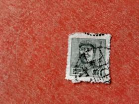 华东三一版毛像200圆面值点线戳旧票一枚(免邮费)