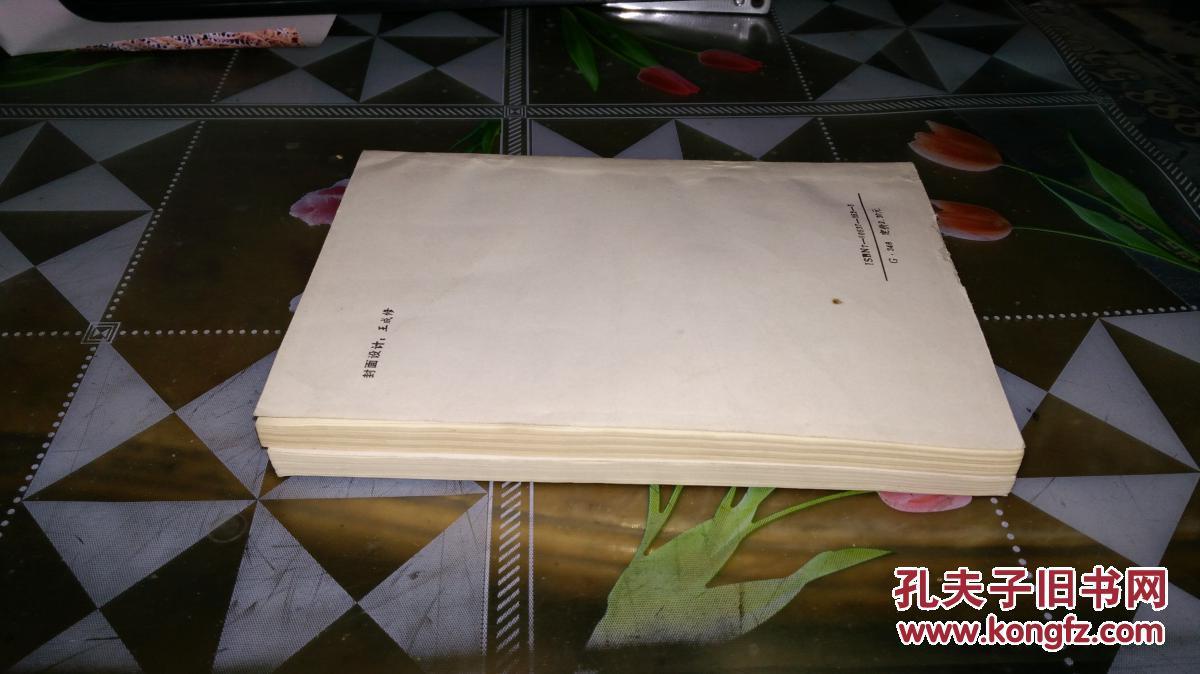 中学生个人娃娃指要(小狗全两册)(品种收藏,引起您美好回忆的作文套路吉作文上下图片