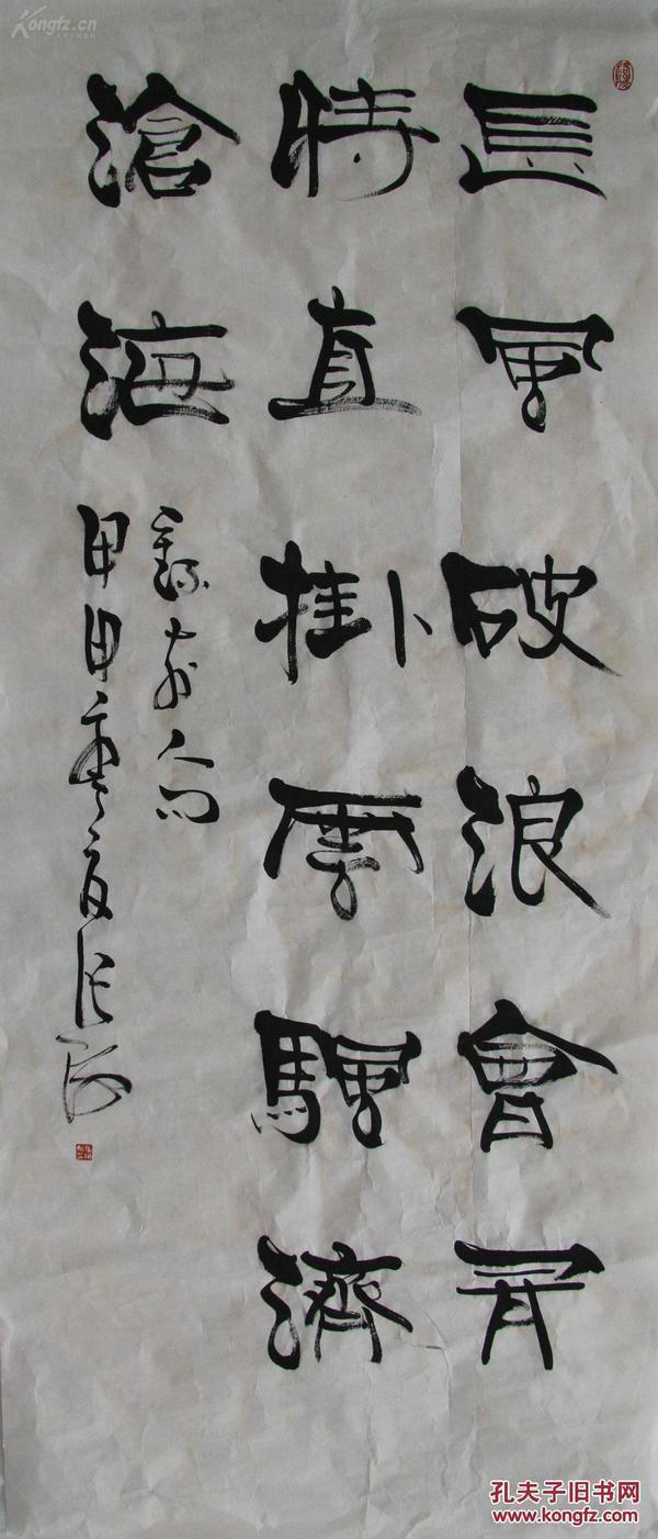 (手绘)张海中国当代著名书法家.图片