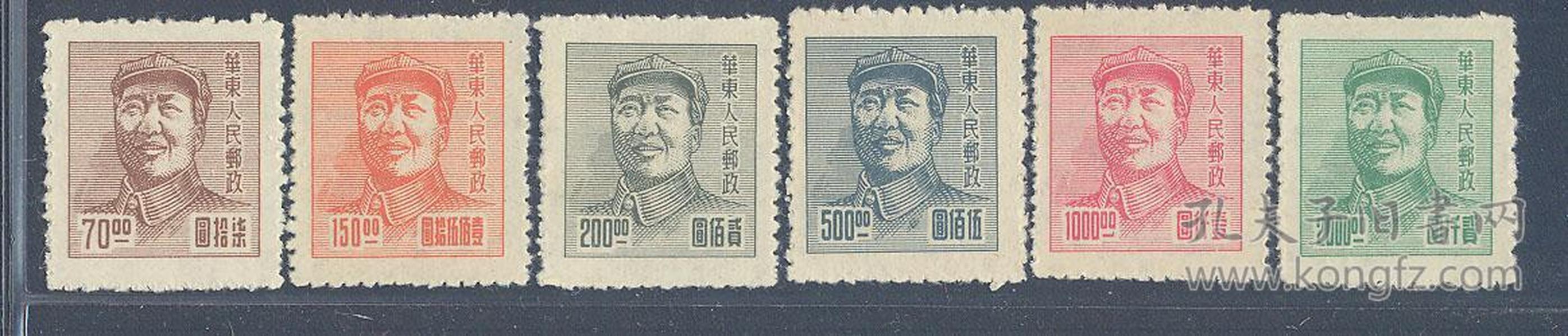 华东区邮票JHD-52 三版毛像6枚不同新(上品)