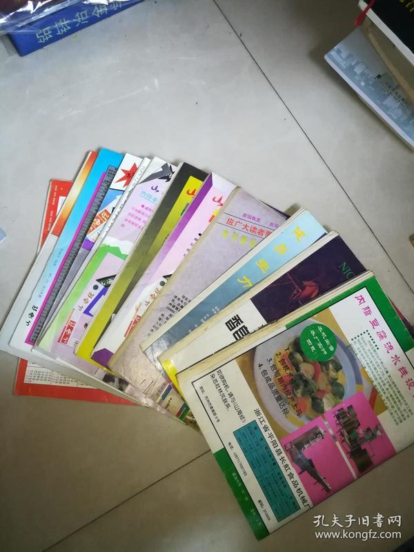 山海经(双月刊1995年第1--6期全年 +  山海经(双月刊1994年第1--6期全年    2年合售