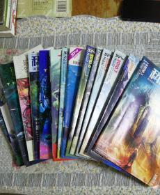 科幻杂志系列:飞奇幻世界1册+科幻世界译文版6册+科幻世界8册〈共15册合售〉配书