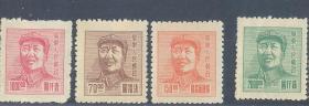 华东区邮票JHD-52 三版毛像4枚不同新(上品)