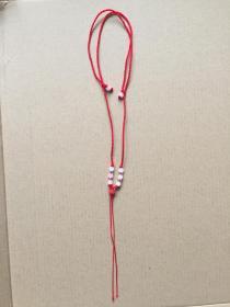 饰品 挂件 挂饰 玉绳 带辟邪朱砂珠(双龙戏珠) 小圆珠 可调节玉绳大小,做玉器、装饰品的绳子
