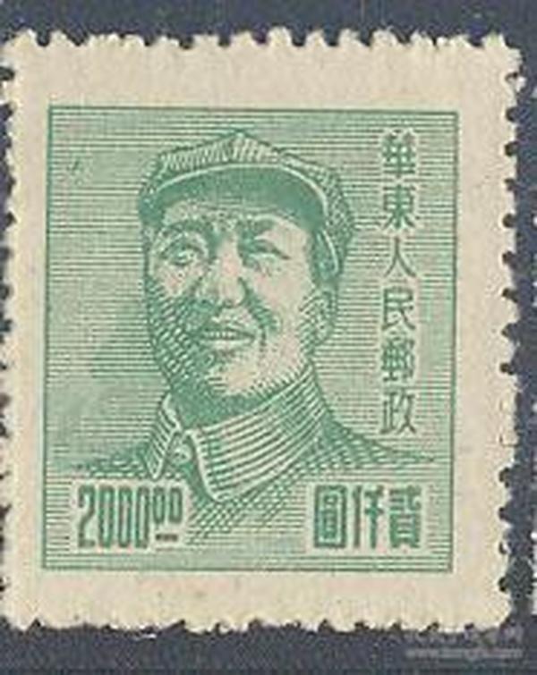 华东区邮票JHD-52三版毛像1枚新(上品)