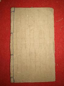 清刻本,启后堂藏版:《新刻出像注释姓氏千家诗(卷下)》)——每页都有版画