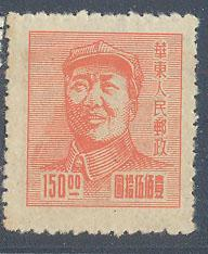 华东区邮票JHD-52 三版毛像1枚新(上品)