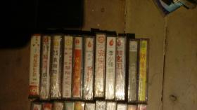 戏曲磁带22盘(未开封)
