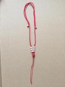 饰品 挂件 挂饰 玉绳 带辟邪朱砂珠(双龙戏珠) 腰鼓珠 可调节玉绳大小,做玉器、装饰品的绳子