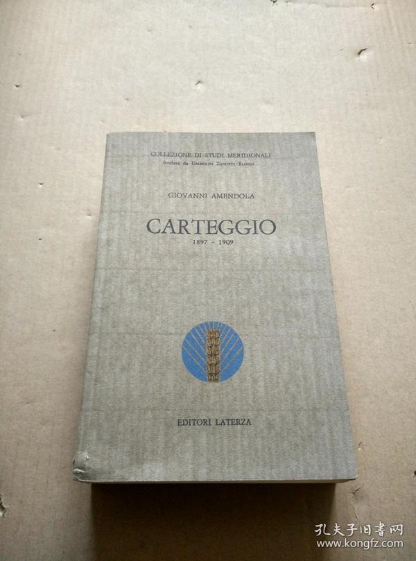 GIOVANNI AMENDOLA CARTEGGIO 1897-1909