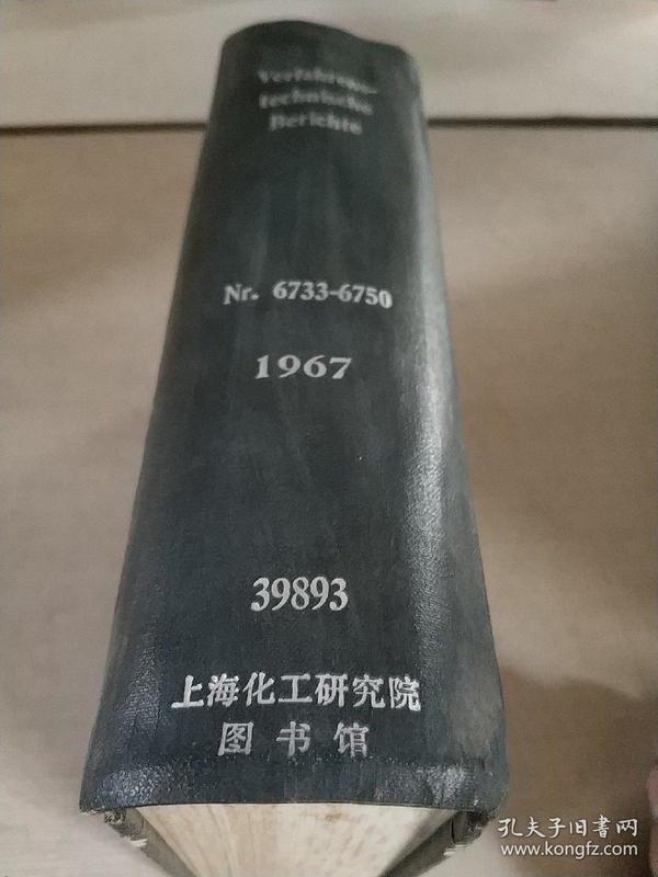 VERFAHRENS TECHNISCHE BERICHTE.Nr.6733-6750.1967(程序技术报告 )(德文)