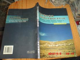 查干诺尔盆地构造演化及铀成矿条件分析