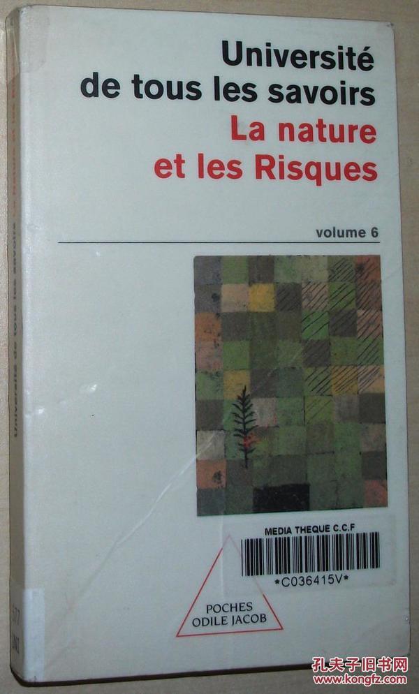 法文原版书 Université de tous les savoirs, volume 6 : La Nature et les risques Poche