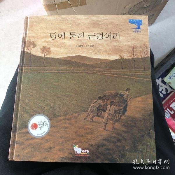 韩语绘本3
