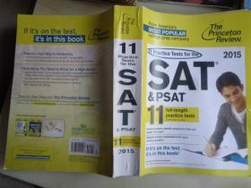 11 PRACTICE TESTS SAT 2015  SAT真题集 11套 2015年新版